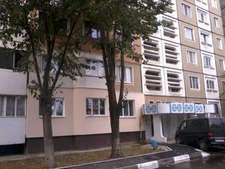 Schimb apartament