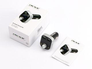 FM-transmitator, FM Modulator, Incarcare rapida, быстрое Зарядное устройство, громкой связи
