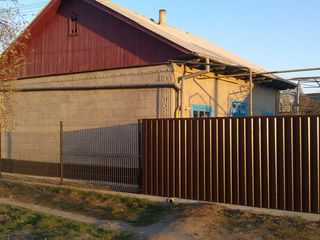 Продам частный дом 28000€ кагул-центор-начало 15 микро раена | sevinde casa 28000 € сahul-centr