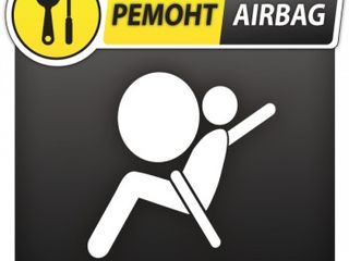Ремонт Airbag SRS