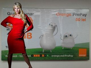 Новые номера Orange Pre Pay ! Хорошо запоминающиеся ! Бонусы ! Новое поступление !