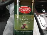 ulei de măsline și Cafea Italiană