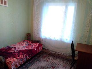 O camera 1/3 pentru o domnișoară