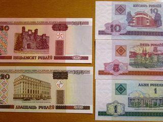 Банкноты - Беларусь