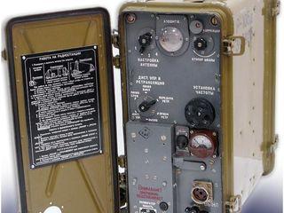 Куплю радиостанции и рации военного типа и образца СССР...