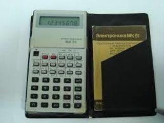 Советский калькулятор электроника мк 51 инженерный математический научный made in urss/ссср,