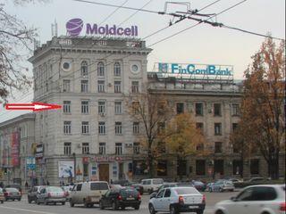 Chirie  oficii in  centrul Orasului