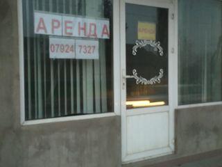 Аренда Комрат ,Сдам помещение в аренду в центре Комрата