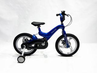 Bicicleta din aluminiu cu amortizator pentru copii de 4-6 ani