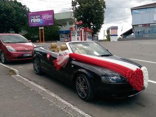 Audi A4 Cabriolet Транспорт для торжеств/Тransport pentru ceremonie. De la 50 €/zi (день)