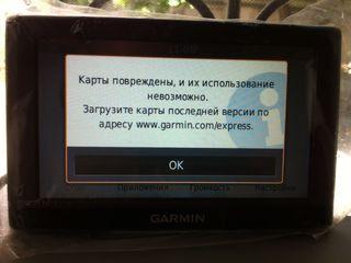 GPS Maps upgrade 2018 Q4