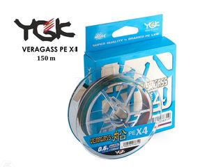 Шнур YGK Veragass PE X4 ( #0.6/ #0.8 ) / (150м)