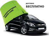 Carte Verde , Russia, Europa,ucraina,( Aorca, Kasco,kargo,asigurari medicale)