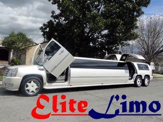 """Большой выбор лимузинов """"Elitelimo"""". 45-50 евро. Отличные цены!"""