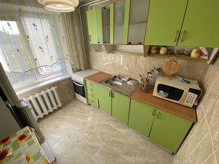 Apartament 2 camere Macdonalds