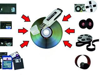 Оцифровка, обработка кино-фотоплёнок видео-аудиокассет на DVD,CD диски