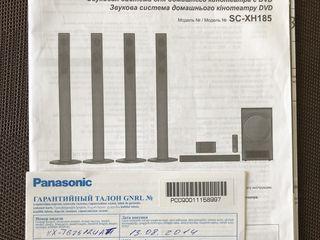 Домашний кинотеатр Panasonic SC-XH185