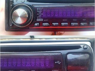 Автомагнитола Kenwood KDC-W5041U