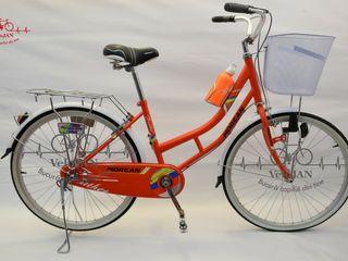 Biciclete pentru doamne si domnisoare.Reducerii