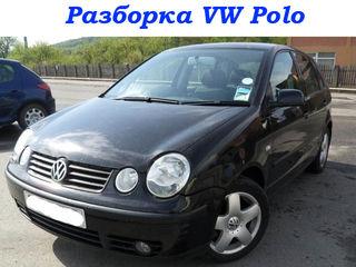 Фольксваген Поло / Volkswagen Polo  2002-2008    ( 1.2 AZQ  1.4 Benzin , 1.4 TDI  AMF 1.4 BNM    )