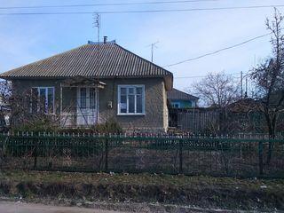 Casa Donduseni