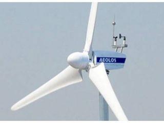 Малые ветрогенераторы Aeolos-H ( 1 кВт- 100 кВт  )