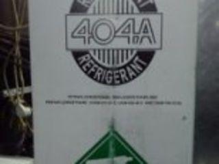 фреон R404