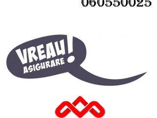 Страховые услуги - Servicii de Asigurari