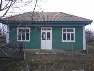 Продаётся  дом...