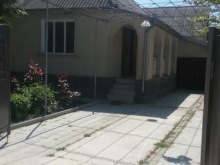 продам отличный дом со всеми удобствами!