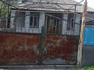 Se vinde casa!Urgent
