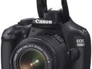 Canon 1100D 18-55mm.