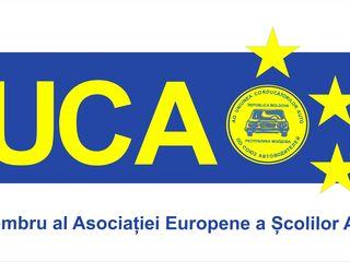 Союз Автоводителей Республики Молдова