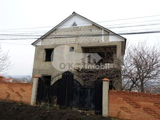 Casă cu 2 nivele, Cruzești, 280 mp,  37000 € !