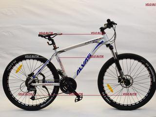 Alvas zagreb ulei 26  bicicleta cu cadrul din alumin și frîna pe ulei. livrare gratuită !!!