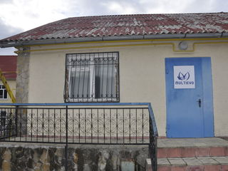 Cadire de producere, Chisinau, Industriala 5/A