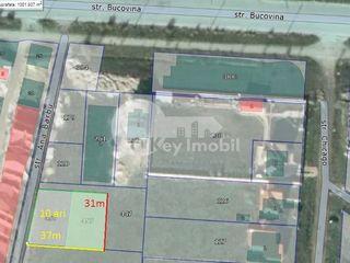 Teren cu destinație pentru construcții, 10 ari, Ciocana, 76000 €