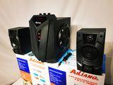 Акустическая система 2.1 Ailiang UF 45DC с гарантией 1 год и с бесплатной доставкой