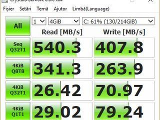 SSD KingSpec на 240 гигов. Суперскорсть, суперцена