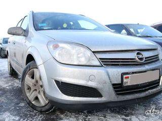 Cumpar auto de marca Opel  accidentate , nedevamate   , incendiate  etc...