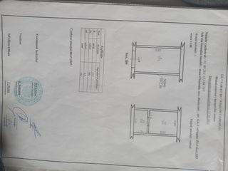 Adresa bunului imobil ^ mun/Chisinau  Buicani  str/gh/Codrreanu 81  box189