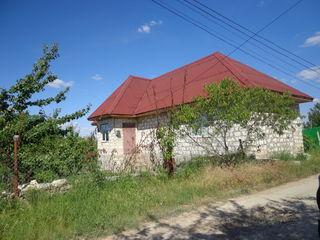 Se vinde casa nefinisata (продается недостроенный дом)