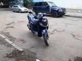 Honda Sh