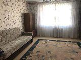3-комнатная | ботаника| 200€