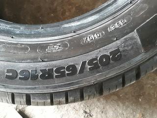 R16 C.     205 65