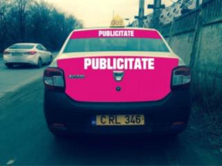 Размещение рекламы на такси   Reclama taxi