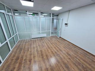 Oficiu în chirie în sectorul centru! 18 m2!