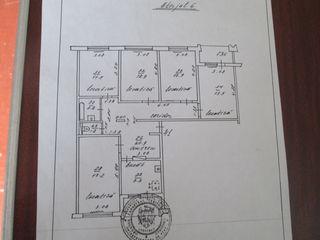 Продается 5 комнатная квартира, Чеканы, 6/9 этаж, МС, 52000 евро