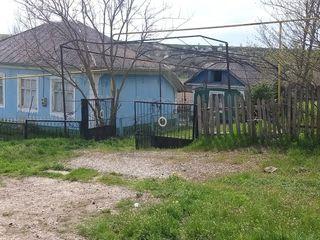 Продается дом!
