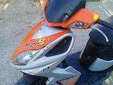 Kymco S7